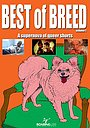 Фільм «Roaring Leo Presents: Best of Breed Volume 1» (2008)