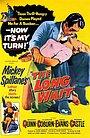 Фильм «Долгое ожидание» (1954)