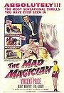 Фільм «Безумный Маг» (1954)