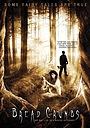 Фильм «Хлебные крошки» (2011)