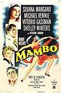 Фільм «Мамбо» (1954)