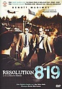 Фильм «Резолюция 819» (2008)