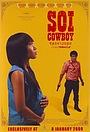 Фільм «Soi Cowboy» (2008)
