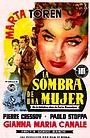 Фільм «Тень» (1954)
