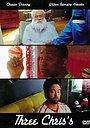 Фільм «Три Криса» (2010)