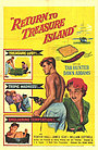 Фільм «Возвращение на Остров Сокровищ» (1954)
