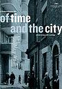 Фільм «Время и город» (2008)