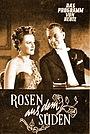 Фільм «Rosen aus dem Süden» (1954)