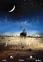 Фільм «Путешествие в Мекку» (2009)