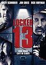 Фильм «13-й шкаф» (2014)