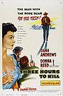 Фільм «Три часа на убийство» (1954)
