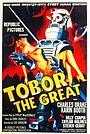 Фільм «Тобор Великий» (1954)