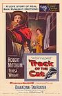 Фильм «След кота» (1954)