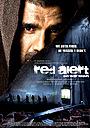 Фильм «В плену у наксалитов» (2009)