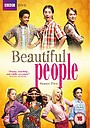 Серіал «Прекрасні люди» (2008 – 2009)