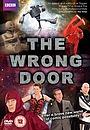 Серіал «Не та дверь» (2008)