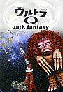 Серіал «Urutora kyû: Dâku fantajî» (2004 – ...)