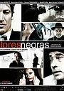 Фільм «Черные цветы» (2009)