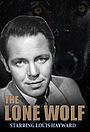 Серіал «Одинокий волк» (1954 – 1955)