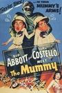 Фільм «Эббот и Костелло встречают мумию» (1955)