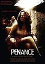 Фильм «Покаяние» (2009)
