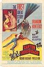 Фільм «Canyon Crossroads» (1955)