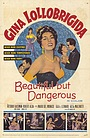 Фільм «Самая красивая женщина мира» (1955)