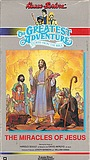 Мультфільм «The Miracles of Jesus» (1991)