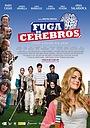 Фільм «Утечка мозгов» (2009)