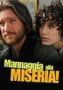 Фільм «К чёрту бедность!» (2009)