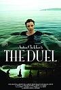 Фільм «Дуэль» (2010)