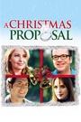 Фільм «Рождественское предложение» (2008)