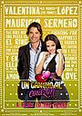 Сериал «Удар в сердце» (2008 – 2009)