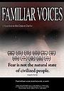 Фільм «Знакомые голоса» (2008)