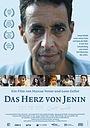 Фильм «Сердце Дженин» (2008)