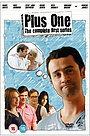 Серіал «Плюс один» (2009)