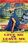 Фільм «Люби меня или покидай меня» (1955)