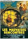 Фільм «Дурные встречи» (1955)