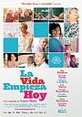 Фільм «Жизнь начинается сегодня» (2010)