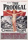 Фільм «Блудный» (1955)