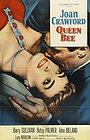 Фильм «Королева пчёл» (1955)