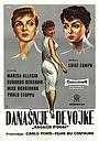 Фільм «Сегодняшние девушки» (1955)