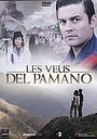 Серіал «Les veus del Pamano» (2009)