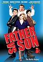 Фільм «Отец против сына» (2010)