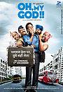 Фільм «О, мой бог!» (2008)