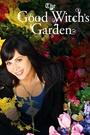 Фільм «Сад доброй ведьмы» (2009)