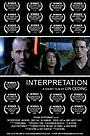 Фільм «Interpretation» (2008)