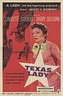 Фільм «Дама Техаса» (1955)