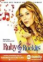 Серіал «Ruby & the Rockits» (2009)