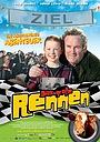 Фільм «The Race» (2009)